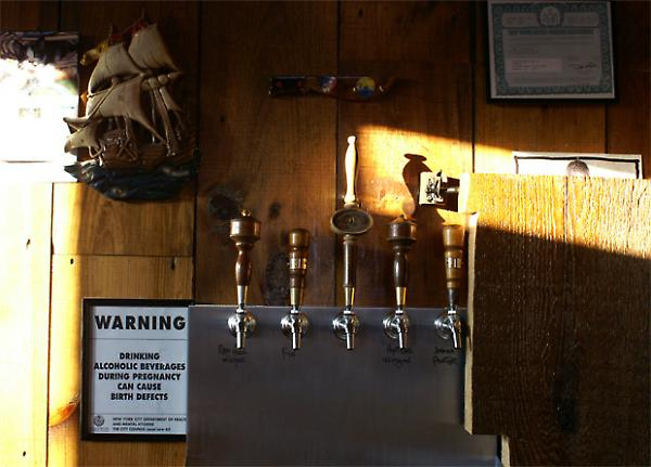 bar detail